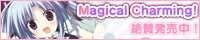 Magical Charming! 絶賛発売中!